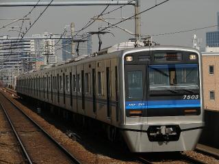 train20080229 016