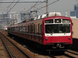 train20080229 017