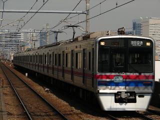 train20080229 018