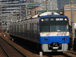 train20080229 019