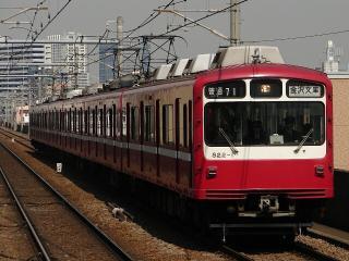 train20080229 020