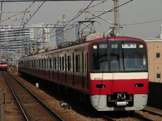 train20080229 021