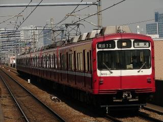train20080229 024