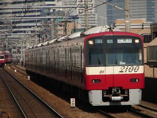 train20080229 025