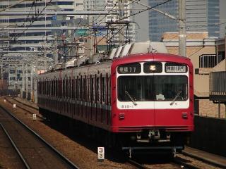 train20080229 026