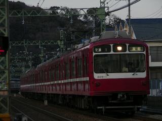 train20080301 002