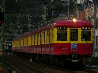 train20080301 003
