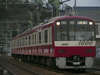 train20080302 002