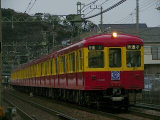 train20080302 003