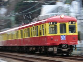 train20080302 004