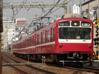 train20080303 002