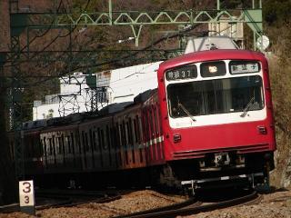 train20080305 001