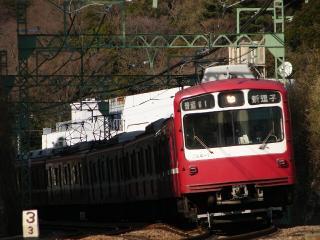 train20080305 009