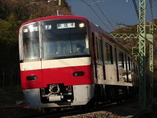 train20080305 017