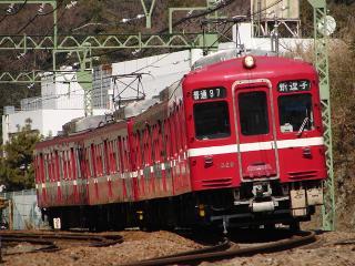 train20080307 006