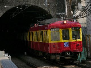 train20080308 002