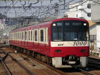 train20080308 004