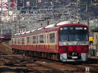 train20080308 003
