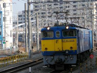 train20080309 002
