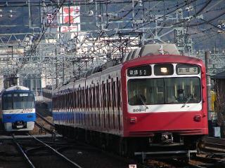 train20080309 003
