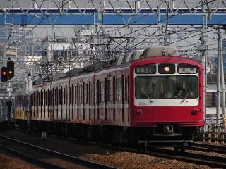 train20080309 006