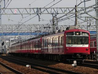 train20080309 007