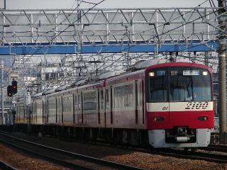 train20080309 009