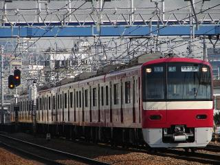 train20080309 012