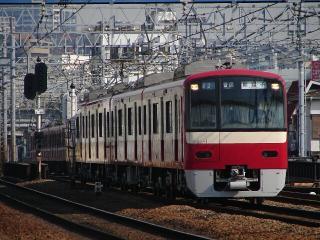 train20080309 013
