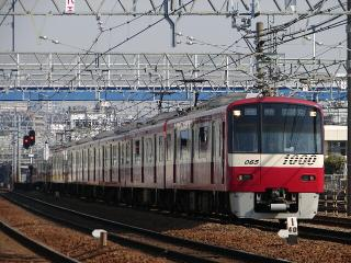 train20080309 021