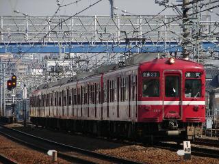 train20080309 022