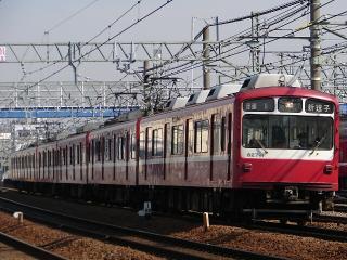 train20080309 023