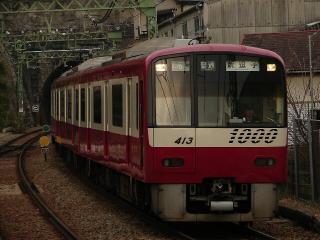 train20080310 001