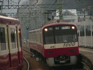 train20080310 004