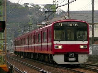 train20080311 003
