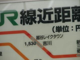 train20080313 003