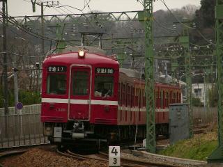 train20080321 001