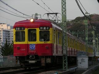 train20080322 002