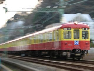 train20080322 003
