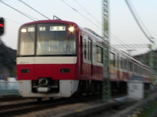 train20080322 004