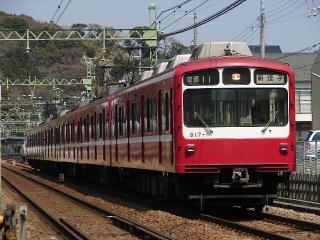 train20080327 007