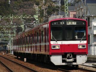 train20080327 009