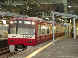 train20080328 002