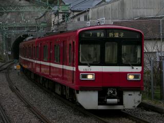train20080330 001