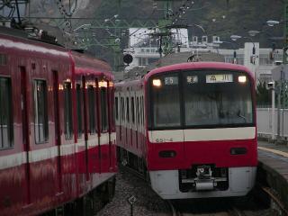 train20080330 002