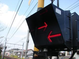 train20080404 001