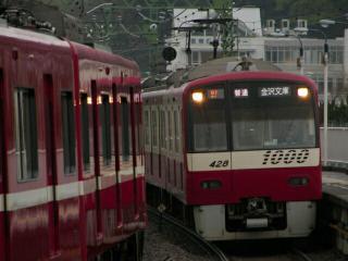 train20080410 002