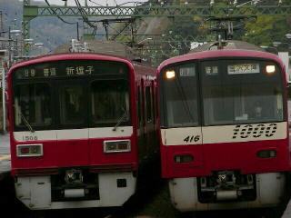 train20080411 002