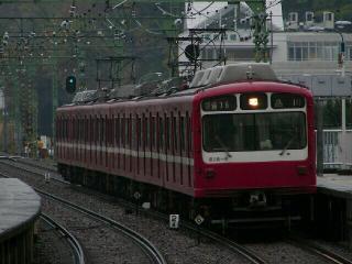 train20080413 001