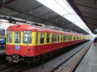 train20080413 002